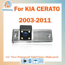 1/4 Color CCD HD Rear View Camera / Reverse Parking Camera For KIA CERATO 2003-2011 Night Vision / Waterproof / LED Lights(China)