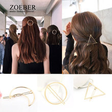 Zoeber Leaf triangle Shape Hairpins Moon Scissors Round Hair Clip Metal Barrette Women Lady Girls Decorations Hair Accessories