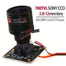 hd 3MP 2.8-12mm Lens 700tvl sony ccd board CCTV Camera focus zoom cctv board camera