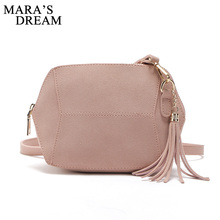 Mara's Dream 2017 Womens Leather Shoulder Bag Satchel Solid Color Zipper Tassel Handbag Tote Crossbody Bags Coin Shell Bag