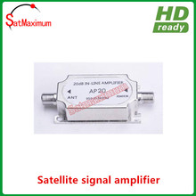 20dB Inline Amplifier signal boster satellite dish NETWORK AMP