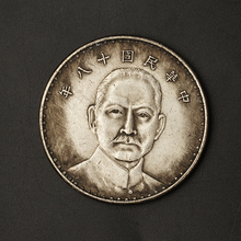 1929 Sun Yat-sen And Sailing Chinese Silver Dollar Replica Coins Craft Plate Commemorative Silver Coin BTC466