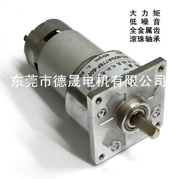 60GA775 DC deceleration motor 12V24V25W slow micro-large torque speed reversing small motor<br>