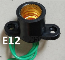 E12 lamp base E12 bulb holder E12 with wire lamp holder E12 socket Can be fixed e12 lamp holder with Mounting holes e12 base