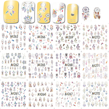 STZ Mixed 12 Designs Dream Cather Wind Chime DIY Pattern Nail Art Beauty Accessory Water Transfer Decals Nail Sticker A1261-1272