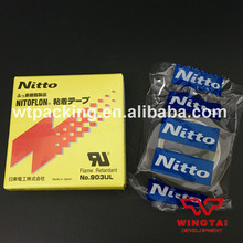 T0.08mm*W15mm*L10m NITTO DENKO Silicone Adhesive Tapes 903UL