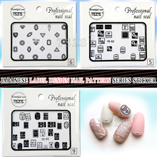 1pcs/lot Japanese style 3D Nail Label Patern Series DIY Decals Seals Sticker decoration