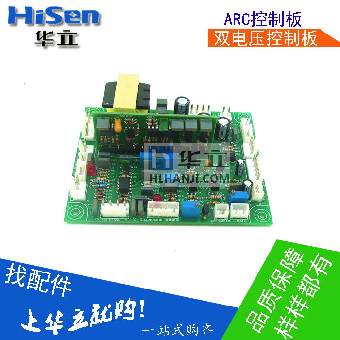 Hand & Power Tool Accessories Welding Machine Circuit Board Igbt Welder Control Panel 315 Control Panel Qingdao Welding Machine Circuit Board