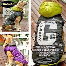 Labrador Golden Retriever Pet Dog Clothes Winter Waterproof Thickenin Warm Big Dog Jacket Hoodie Coat Large Size Purple Gray(China)