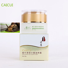 CAICUI Korea Gold Snail Face Cream, Moisturizing Whitening Anti-aging Anti wrinkle snail shells slip supple Day Cream Face Care(China)