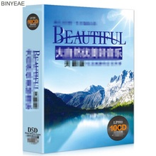 BINYEAE-new CD seal: nature beautiful light music pure music Bandari selected collection of vinyl car 10CD disc [free shipping](China)