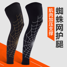 New Arrival basketball leggings Protect the calf movement Kneepad running breathable protective gear sporting goods 2 pcs / lot