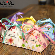 100 Pcs Candy Box Wedding Gift Boxes Paper Favors Bags Dragees Wedding Box Wedding Party Supplies Accessories