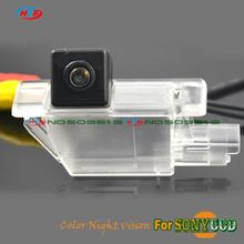wire wireless car rear view camera for sony ccd Peugeot 301 308 408 508 C5 Citroen C5 C4 2010-14 parking camera night vision(China)