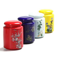Spice Jar Ancient Box Jar Ceramic Canister Products For The Kitchen Food Container All Kinds Tea Storage Can Traditional Chinese