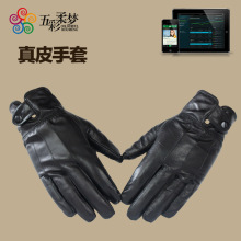2017 The Men's Leather Gloves And Stitching Velvet Warm Winter Sheepskin Processing Customized Wholesale Direct Foreign Trade(China)