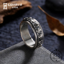 GOMAYA Women Mens 925 Sterling Silver Rings Thomas Style Skull Wholesale Fine Jewelry Vintage Rock Gift Bague(China)