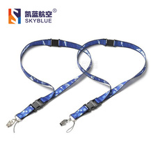 Boeing Wide Lanyard Blue String with Plane Print on for ID Card Holder Business Card Holder for Flight Crew