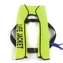 Inflatable Surfing Life Jacket Adult Swimwear Boating Swimming Water Sports Safety Jacket Sailing Boating Survival vest(China)