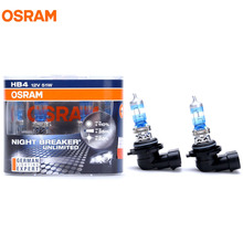 OSRAM 9006 HB4 3600K NIGHT BREAKER Xenon White 12V 51W Car Halogen Bulbs 9006NBU 20% Whiter 40m Longer Beam 110% More Light Pair