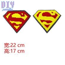 10PCS Superman Reverse Sequins Sew On Patches for clothes kids Clothing  Reversible Change Color Patch Applique 0fa0e560f4ec