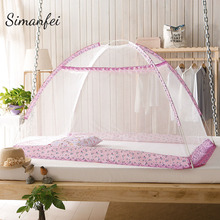 Simanfei Kids Bed Nets 2017 Folding Mosquito Nets Infants Children Sleeping Crib Pad Bedspread Travel Portable Mosquito Net Yurt(China)