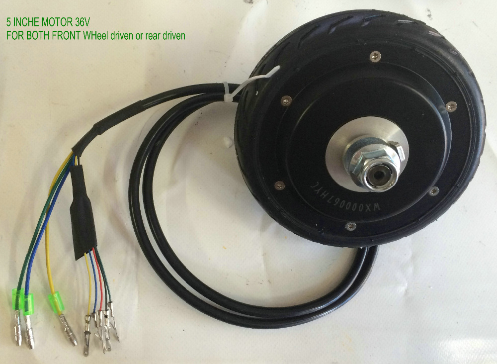 5 INCH MOTOR 36V (2)