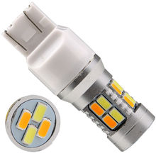 30Pieces/lot S25 T25 T20 1157 3157 7443 5730 20 SMD 20LEDs Car Signal Led Lights Turn Parking Auto Led White/Amber Dual Color