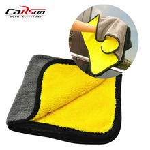 Brand New 45X38cm Microfiber Soft Car Cleaning Towel Auto Wax Detailing Polishing Cloth Car Washing&Drying Accessories
