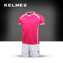 2017 Soccer football Clothing set Summer clothes boys sport twinset male football suit KELME K15Z211(China)