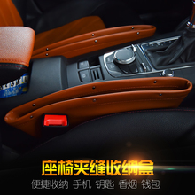 1 pc PU Leather Central Container Box Storage Bag Car seat organizer auto pocket accessories for vw passat b5 b8 audi a4 b6