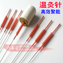 5pcs 0.4/0.6/0.8mm Acupuncture Needle Warming therapy Moxibustion massage Long Handle Needle can use moxa