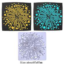 Beauty Firework Shape Metal Cutting Die for Scrapbooking DIY Craft Paper Card Decorating Diary Book Embossing Craft Decor(China)