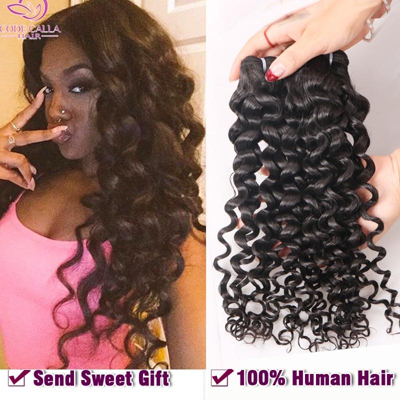 6A Brazilian Loose Curl Virgin Hair 3Pcs Lot Unprocessed Virgin Hair Bundles Brazilian Virgin Hair Loose Curly TLC1<br><br>Aliexpress