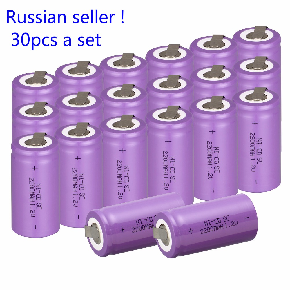 Russian seller !30 PCS Sub C SC battery 1.2V 2200mAh rechargeable battery Ni-Cd battery with tab 4.25*2.2cm--purple color<br><br>Aliexpress