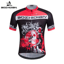 2017 A14 Funny Specialized Cycling Jersey Short Sleeve Pro Team Clothing Men Maillot Ropa Ciclismo Summer Custom Cycling Jersey