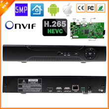 XMEYE Max 4K Output H.265 Multi Language CCTV NVR 4CH 5MP NVR For H.265 H.264 IP Camera ONVIF 2.0 Wifi RS485 PTZ
