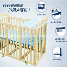 Twins-type multifunctional solid wood without paint cribs variable desk baby bed children shaker with roller bed nets game bed