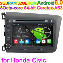 "Octa Core HD 8"" Capacitive Resolution:1024*600 Auto PC Android 6.0.1 Car DVD GPS For Honda Civic 2012 2013 With DVR OBD WiFi 4G"