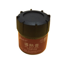 New N.W. 15g DRG-102 thermal compound grease paste For Intel AMD CPU IC Chip Heatink(China)