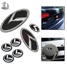 7pcs 3D Carbon Fiber Chrome Car-Styling Speed Emblems Badge Kit (Grille Trunk Steering Wheel 4 Rims) For 2011-2014 Kia Optima K5(China)