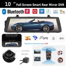 "VODOOL 10"" Touch Screen Rearview Mirror Android 3G WIFI Bluetooth Car DVR Camera GPS Navigator Dash Cam Digital Video Recorder(China)"