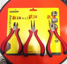 NEW Set Of 3 Flat Round Nose Pliers Wire Side Cutters Beading Jewellery Making Tools(China)