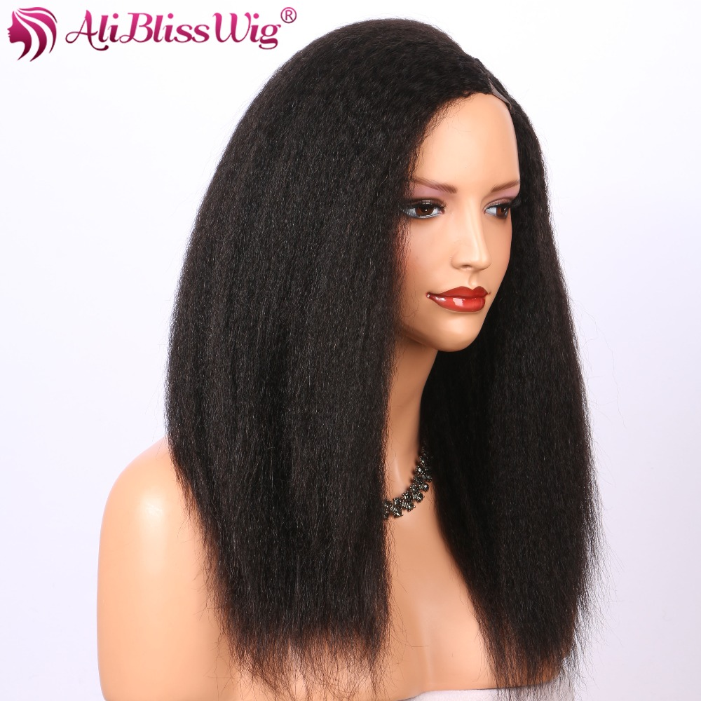 AliBlissWig Kinky Straight U Part Wig Brazilian Remy Hair 150% Density Medium Cap None Lace Human Hair Wigs For Black Women (4)