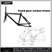 Free shipping carbon fixed gear frame carbon frame carbon track bike size 50/52/54/56 with UD matte/glossy(China)
