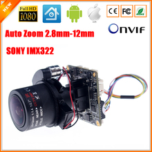 Auto-Zoom 3X Motorized Zoom LENs 2.8mm-12mm Full HD 1080P 1/2.9'' SONY CMOS IMX322 AR0130 IP Camera Module PCB Board + Cable(China)