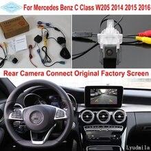 Lyudmila Mercedes Benz C W205 2014 2015 2016 RCA & Original Screen Compatible Car Rear View Camera / Back Reverse Camera