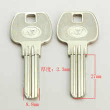 AV Computor double row blank key B386 House Home Door Key blanks Locksmith Supplies Blank Keys