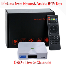 Azamerica Lifetime Free Arabic IPTV Box , Arabic IPTV Channels No Monthly fee Android TV Box Support 590 Arabic Sports Channels(China)