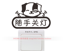 Cartoon turning off lights to conserve electricity switch stickers living room bedroom children's room wall stickers